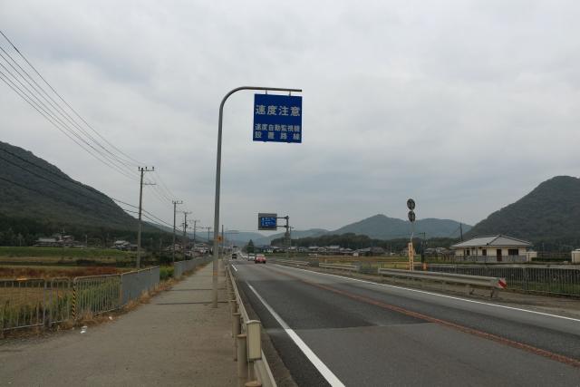 【2014/10/12撮影】 速度注意の看板(下り)