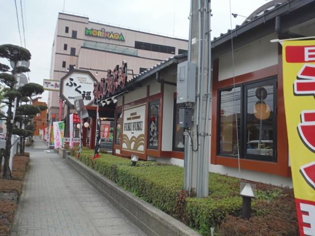 ふく福加世田店