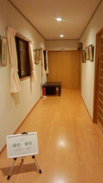 有料個室2時間12畳1620円※1時間追加料金1080円