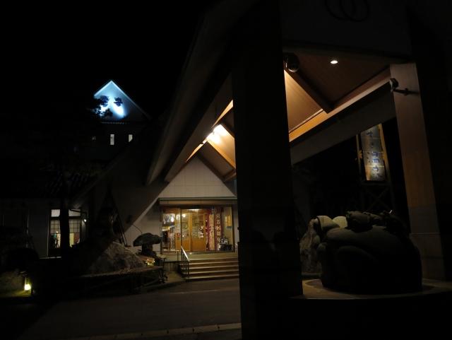 14周年創業大感謝祭で500円で入館。