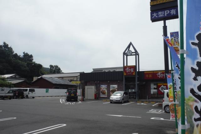 すき家3号水俣店