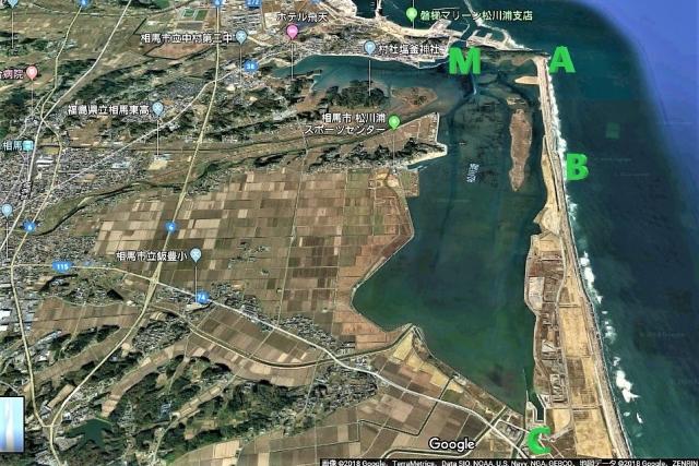 地点Mは松川浦大橋。地点AとBで撮影。地点Cは短絡道路が出来て県道74号と直結しています。画像は(c)Google、2016年と思われます。