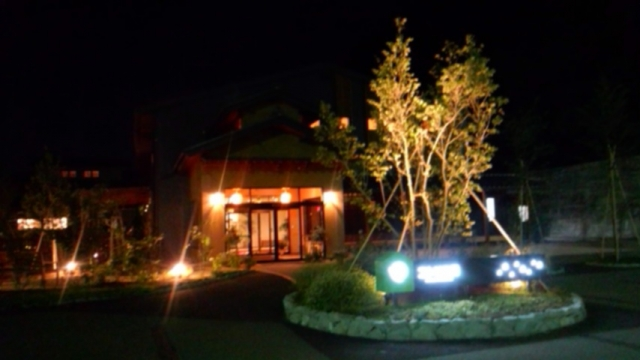 コトリの湯夜景