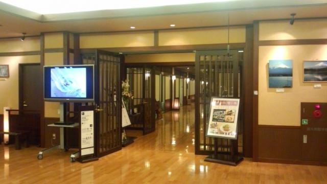 2階食事処・無料休憩所「憩い処」