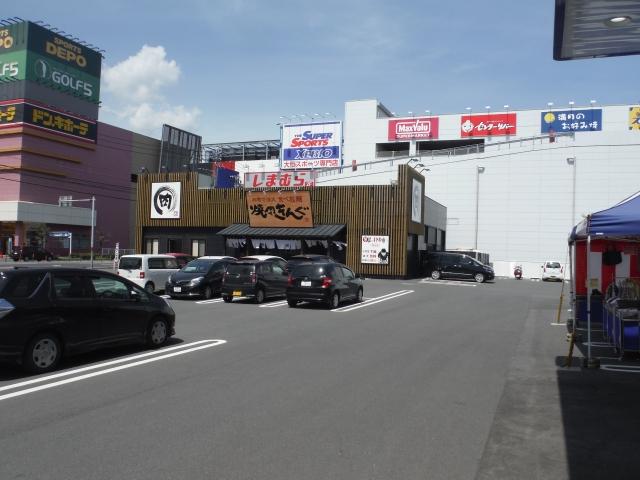 焼肉きんぐ鹿児島宇宿店