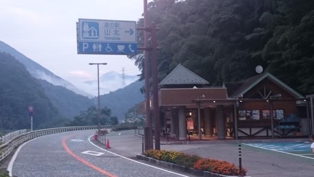 神奈川県の県道76号 山北藤野線沿いにある道の駅です。(国道246号 清水橋交差点から3分) 撮影:2015年7月 午後