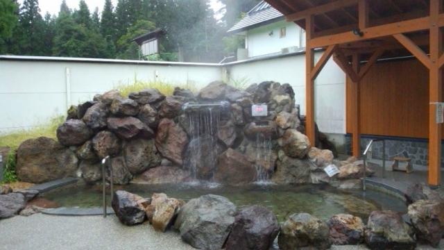 西山温泉 山村公園 せいざん荘