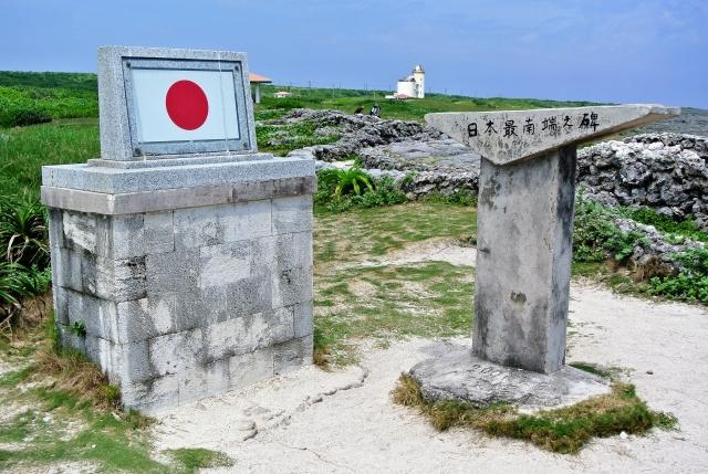 日本最南端の碑  ~波照間島~