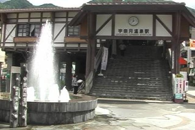 2007年9月17日宇奈月温泉駅と黒薙温泉から引いた源泉噴水