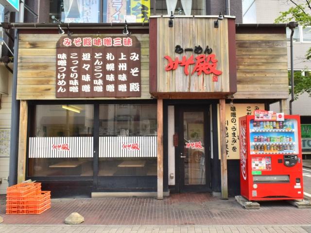 Rumen Restaurant