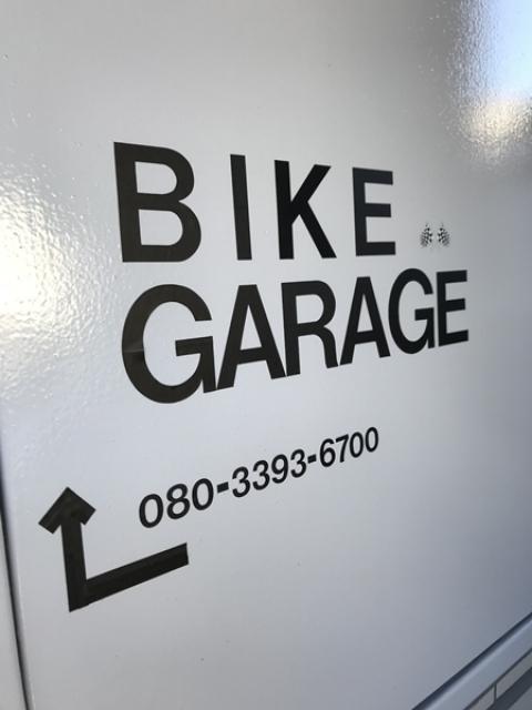 大型バイクガレージ