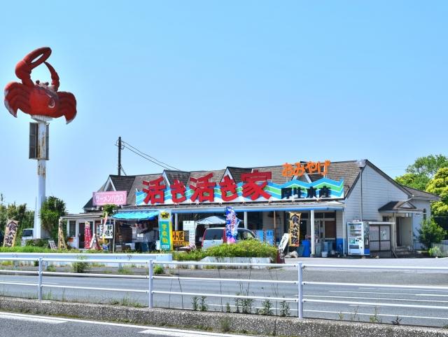ラーメンハウス福王台店