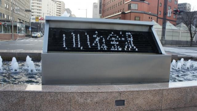 金沢駅前 噴水