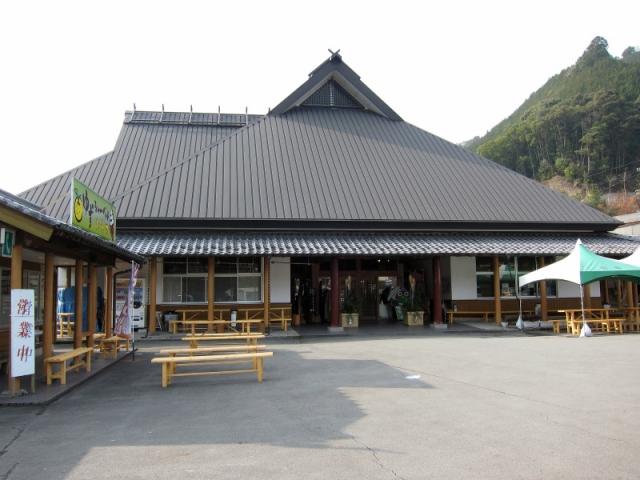 道の駅 日吉夢産地(ひよしゆめさんち)