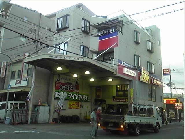 ミスタータイヤマン塚本((有)塚本タイヤ商会)