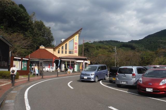 道の駅 山之口