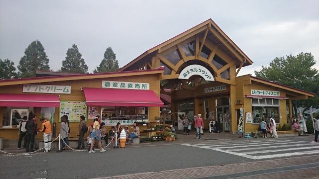 富士宮の朝霧高原のテーマパークは、まかいの牧場(国道沿い)もありますが、こちらは県道沿いにあります。 撮影:2014年9月23日 午後