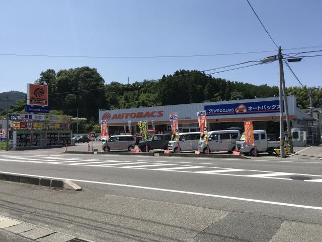 オートバックス田村船引店