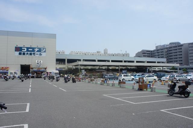 鎌倉 大船 モール