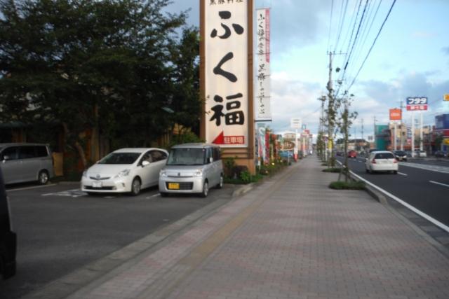 ふく福吉野店