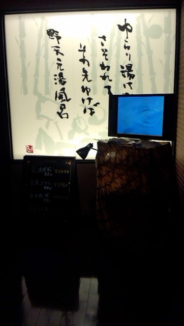 館内のサイン