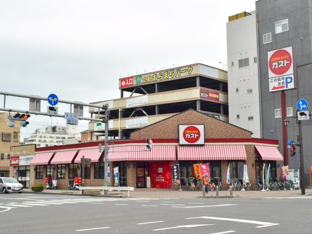 ガスト高崎駅西口店
