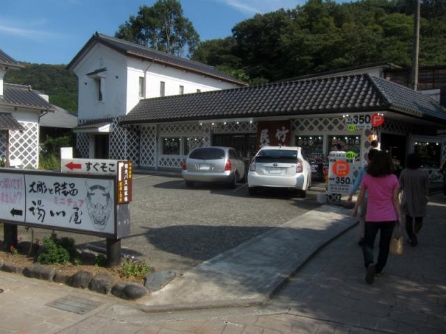 修善寺屋駐車場