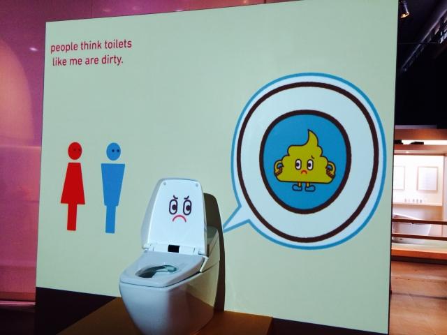 トイレについて考える企画です。うんちばかりですが、結構マジメな内容も・・・