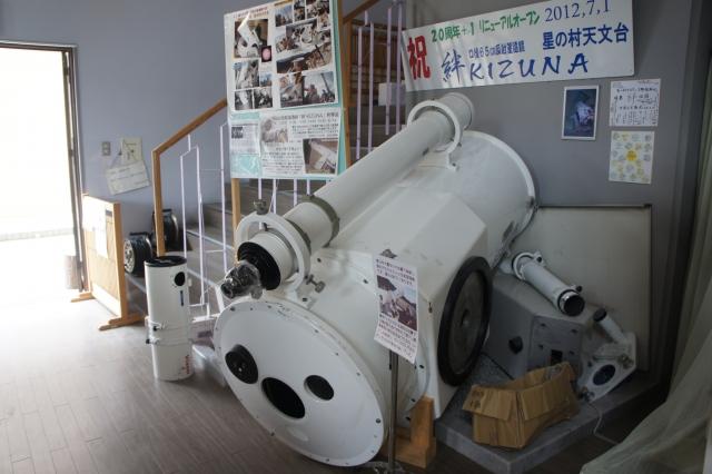 東日本大震災で破損してしまった望遠鏡。展示してあります。