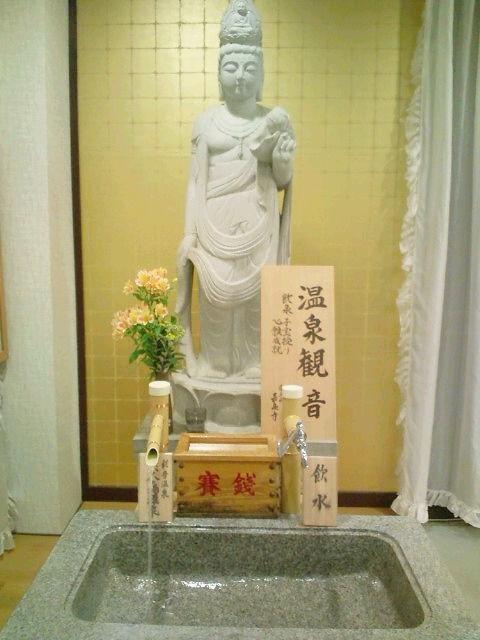 南平台温泉ホテル 観音湯