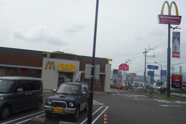 マクドナルド219人吉店