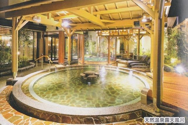 天然温泉露天風呂