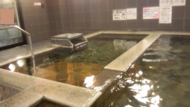 内湯天然温泉