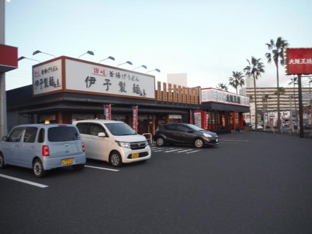 伊予製麺宇宿店