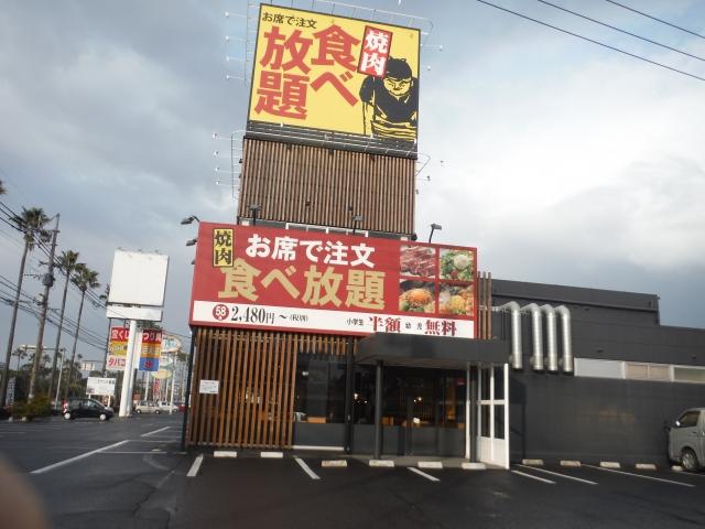 焼肉きんぐ鹿児島谷山店