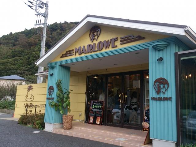 MARLOWE プリンショップ&カフェ 逗葉新道店