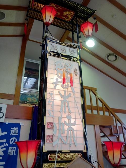 切子燈籠 -2015/5/4-