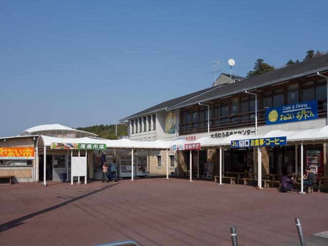 道の駅大月