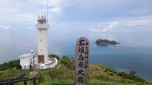 灯台と石碑と青い海です。