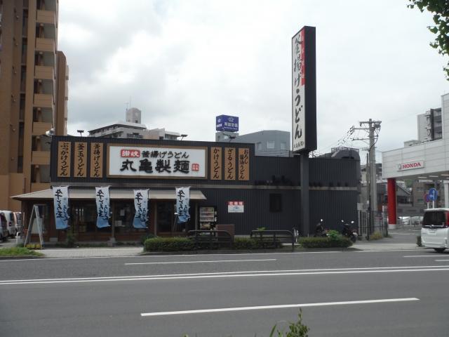 丸亀製麺鹿児島店