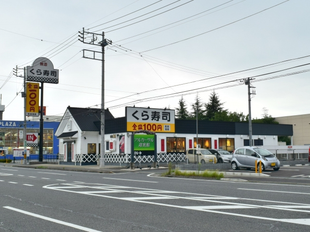無添くら寿司 高崎店