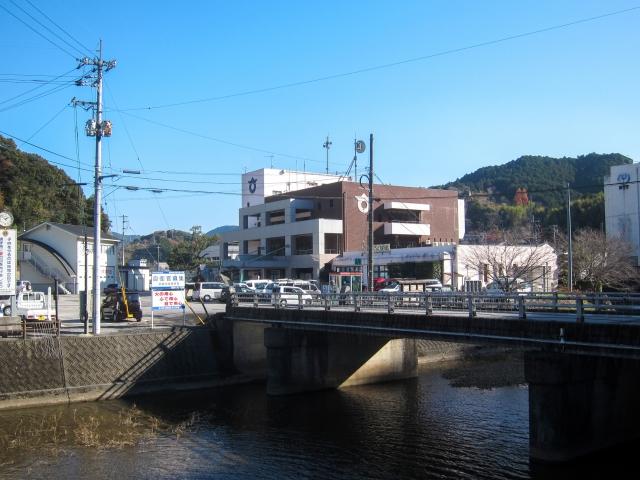 佐川町役場