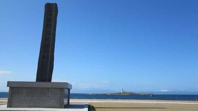本州最北端の地の碑(2020年8月)