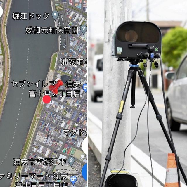 富士見2丁目 移動式オービス 不定期