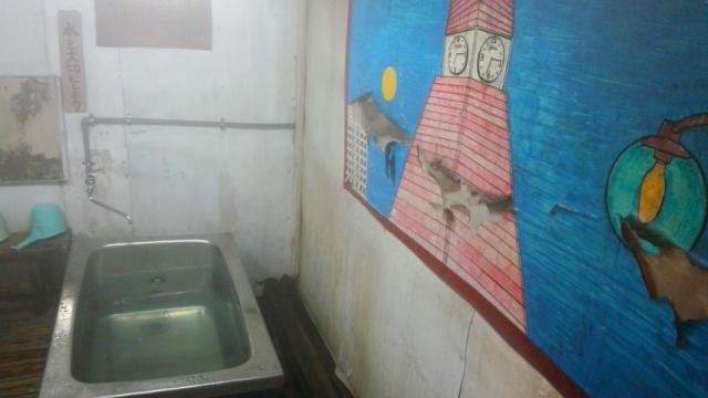 絵画と風呂