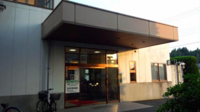 那須野ヶ原温泉の日帰り温泉専用玄関があります。