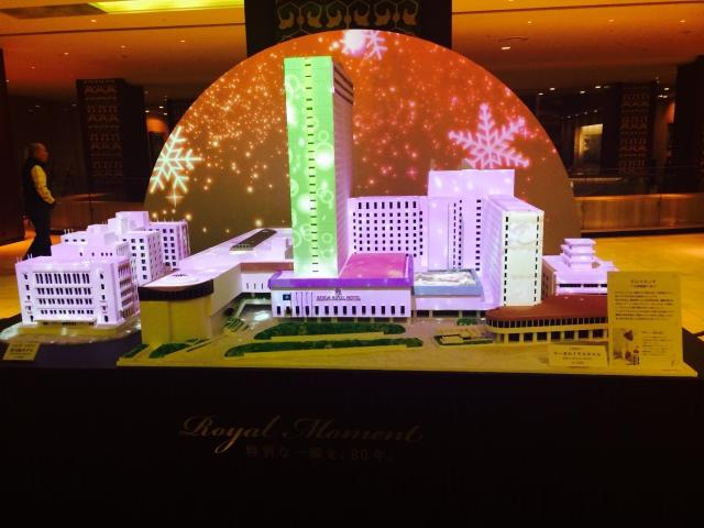 80周年を記念して制作された、ホテルを再現したピエスモンテ。そこに、プロジェクションマッピングを投影!