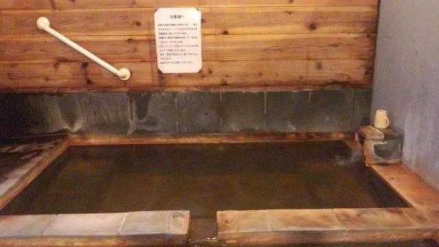 奥の43℃投入小浴槽