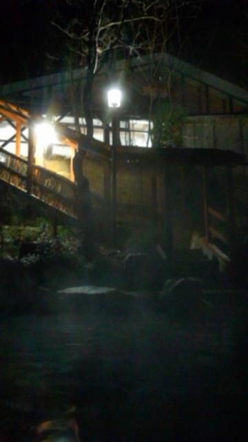 谷川温泉 湯テルメ・谷川