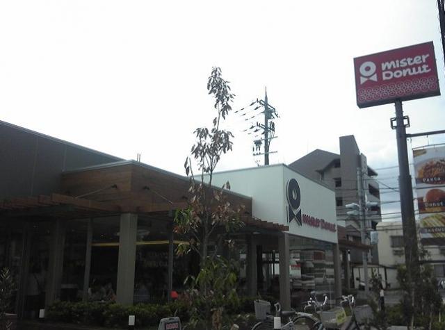 国道171号線(通称 イナイチ)神戸方面 小野原交差点左角